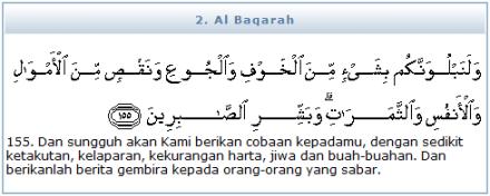 surah al baqarah ayat 155